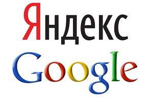 Добавить сайт в Яндекс и Гугл